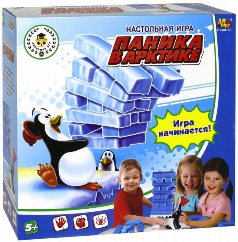 """Настольная игра """"Паника в Арктике"""""""