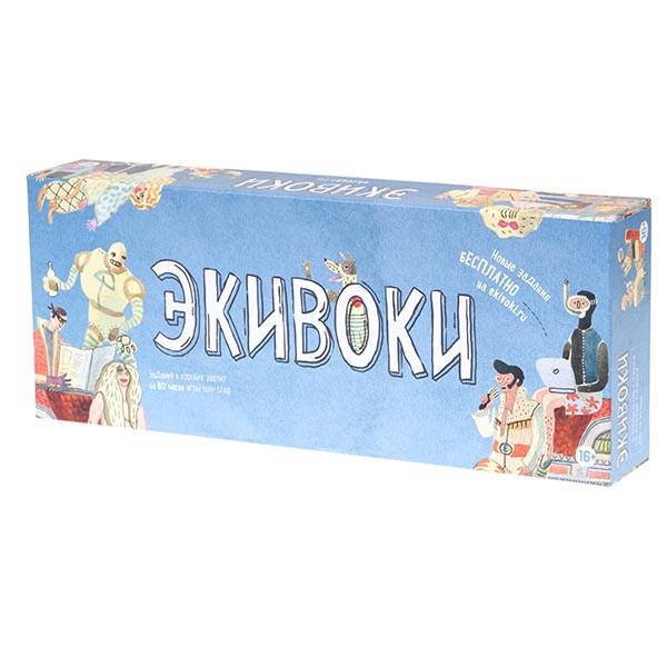 """Настольная игра """"Экивоки"""""""
