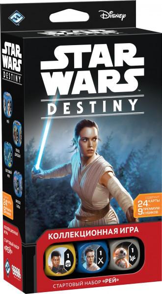 """Настольная игра Star Wars: Destiny. Стартовый набор """"Рей"""""""