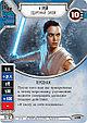 """Настольная игра Star Wars: Destiny. Стартовый набор """"Рей"""", фото 3"""