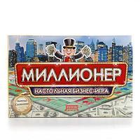 """Умка Настольная бизнес игра """"Миллионер"""""""