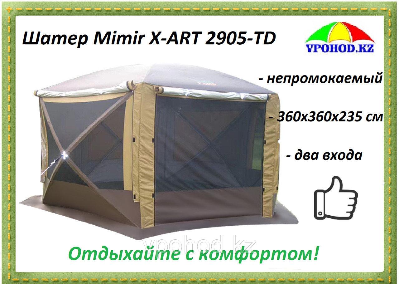 Шатер  Mimir MIN X-ART 2905 - TD