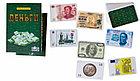 Деньги, фото 2