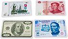 Деньги, фото 4
