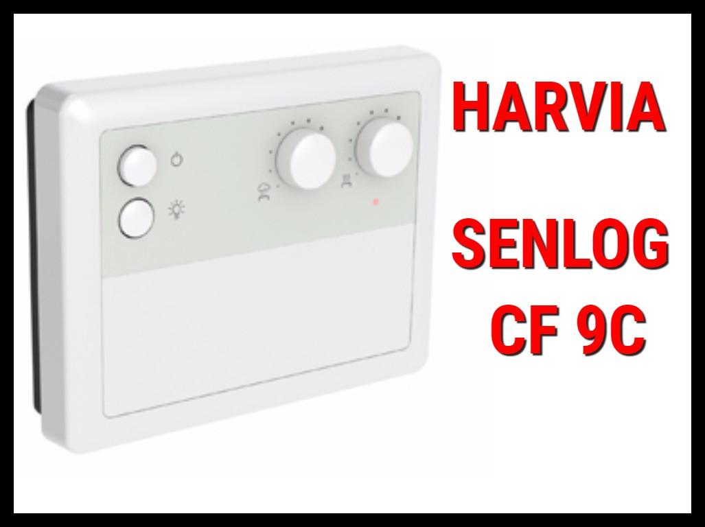 Пульт управления Harvia Senlog Combi CF 9C (для электрических печей 2,3-9 кВт)