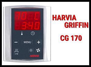 Пульт управления Harvia Griffin CG 170 (для электрических печей 3-17 кВт)