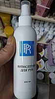 Спрей антисептик для рук PR, 200мл, фото 1