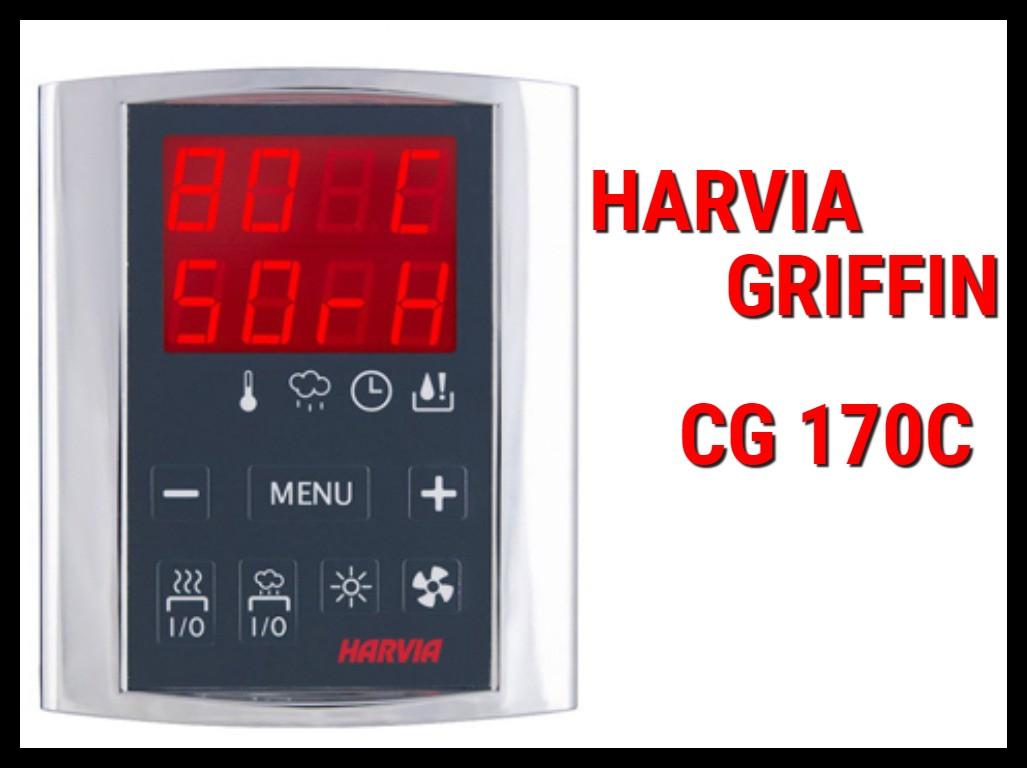 Пульт управления Harvia Griffin Combi CG 170C (для печей с парогенератором)