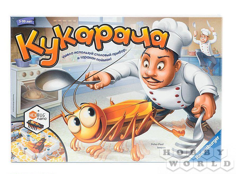 "Настольная игра: Кукарача + Hexbug ""Нано"""