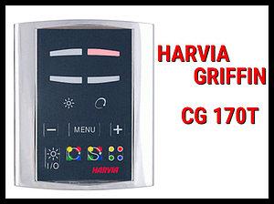 Пульт управления Harvia Griffin Colour Light CG 170T (для управления цветотерапией)