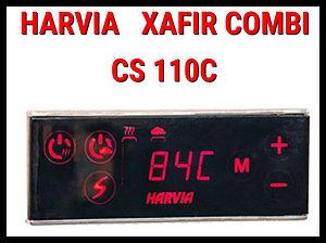 Сенсорный пульт управления Harvia Xafir Combi CS 110C (для печей с парогенератором)