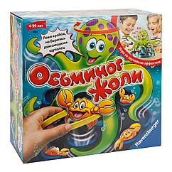 Настольная игра: Весёлый осьминог Жоли
