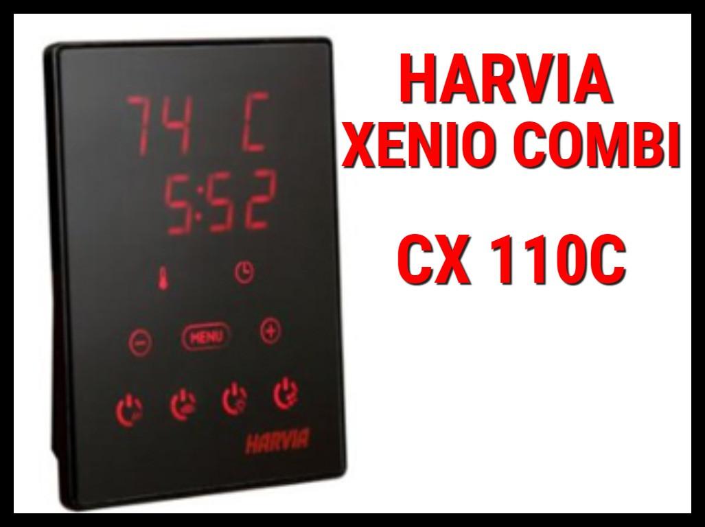 Сенсорный пульт управления Harvia Xenio Combi CX 110C (для печей с парогенератором)