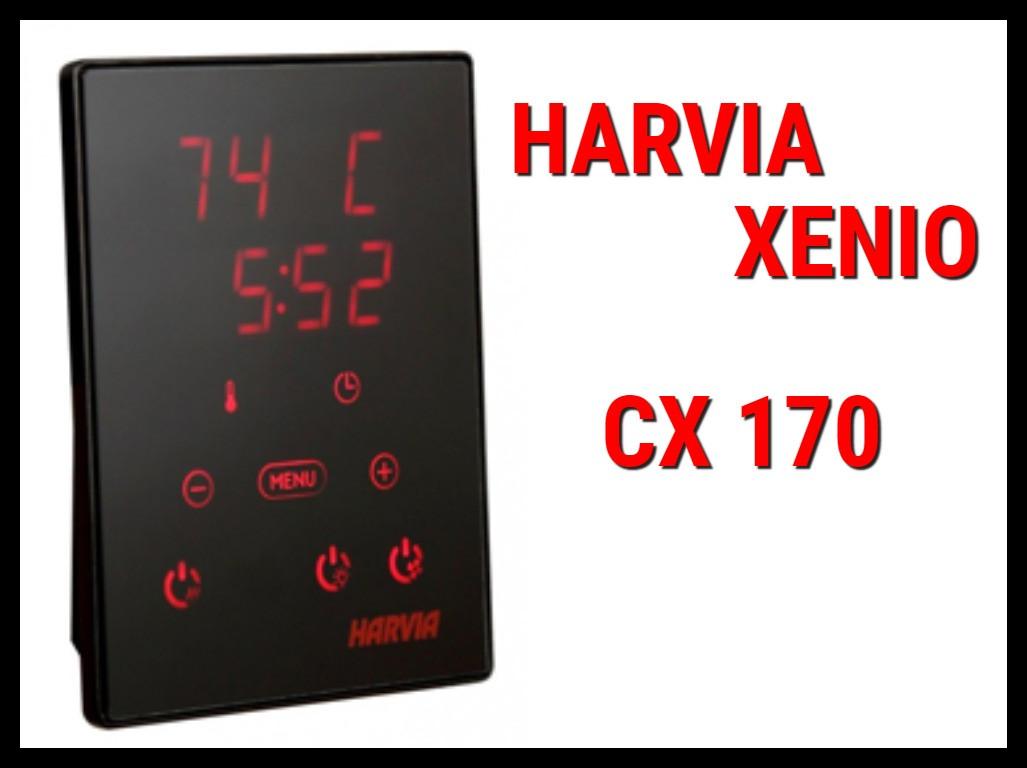 Сенсорный пульт управления Harvia Xenio CX 170 (для электрических печей 3-17 кВт)