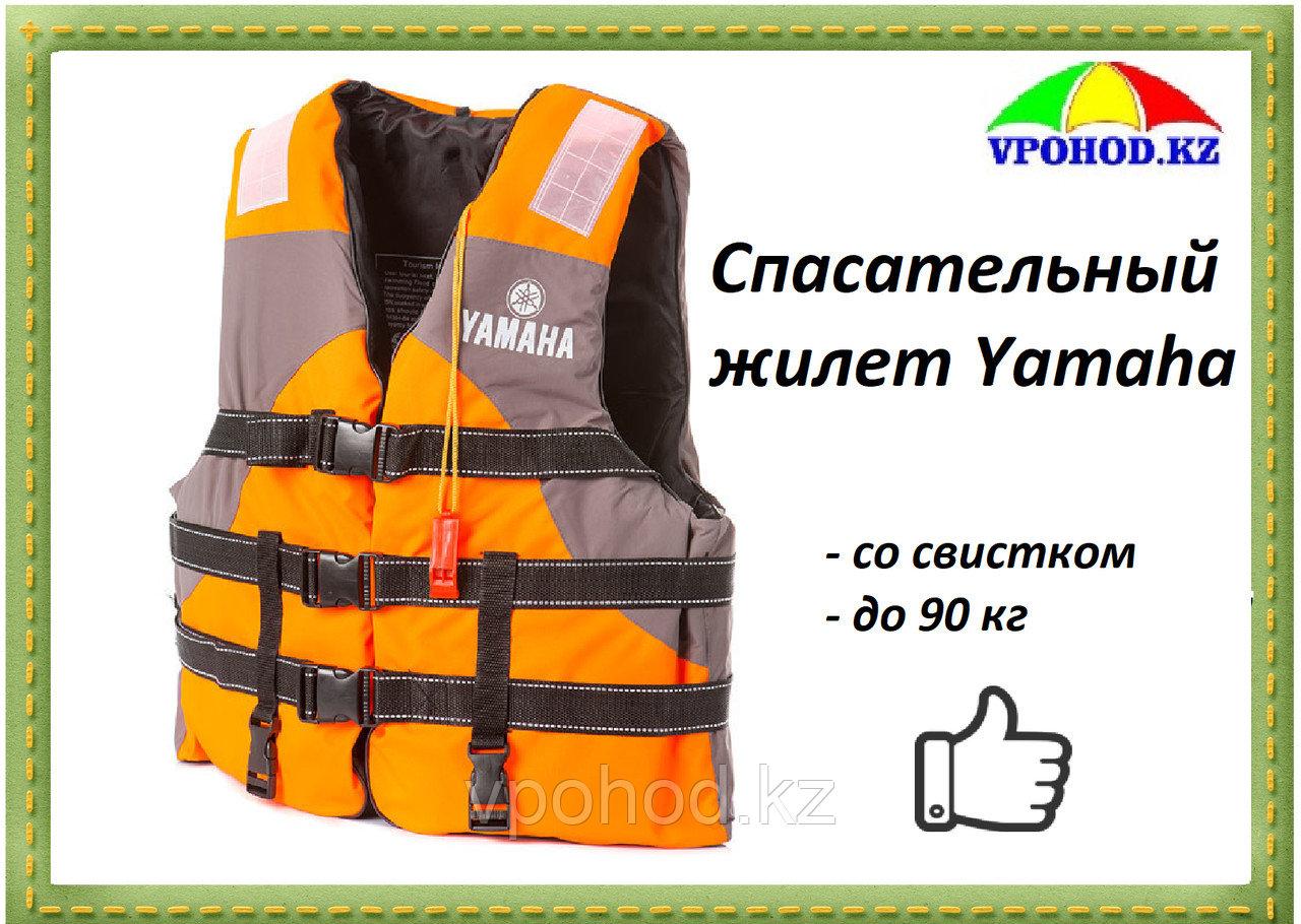 Спасательный жилет Yamaha (оранжевый)