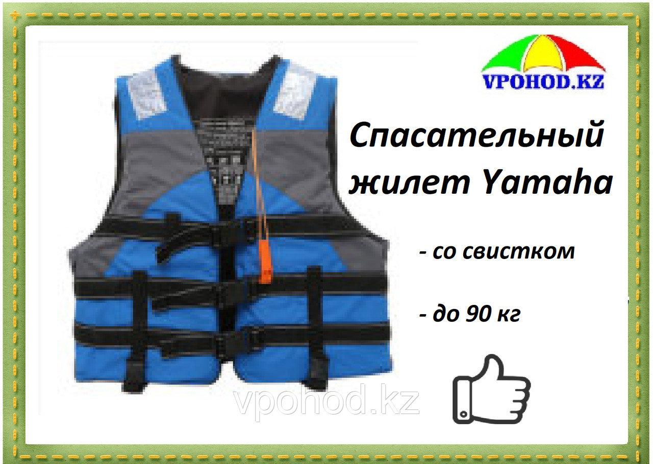 Спасательный жилет Yamaha (синий)