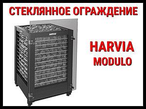 Стеклянное ограждение HMD3 для Harvia Modulo