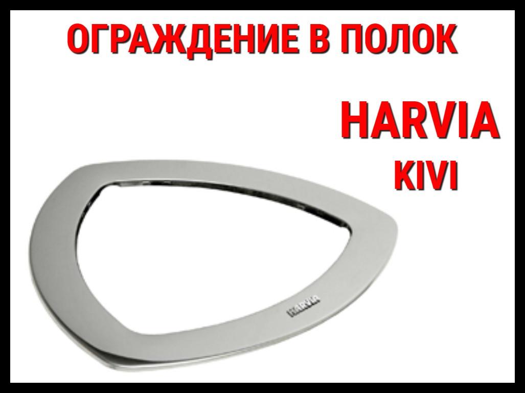 Монтажный фланец HPI1 для Harvia Kivi