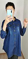 Рубашка для беременных и кормящих ,джинса , синий , р (42-50)