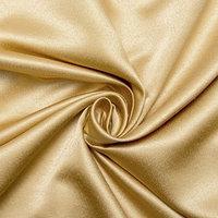 Ткань портьерная 'Дамаск' AMBER SOLID, ш.280, дл 10м, пл. 160 г/м2,100  п/э
