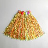 Юбка 'Гаваи' цветная, 60 см