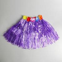 Юбка 'Гаваи' Фиолетовая, короткая, 40 см