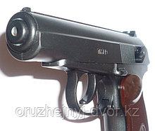 Пневм. пистолет Borner ПМ49,кал.4,5мм