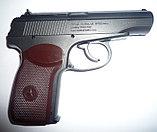 Пневм. пистолет Borner ПМ49,кал.4,5мм, фото 2