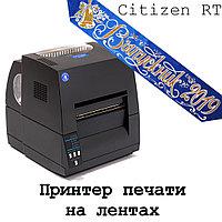 Citizen RT Принтер для печати лент
