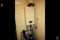 Ремонт газовых колонок в алматы на дому