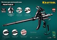 """Пистолет для монтажной пены """"PANTHER"""", металлический корпус, полное тефлоновое покрытие, KRAFTOOL"""
