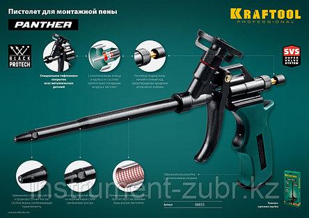 """Пистолет для монтажной пены """"PANTHER"""", металлический корпус, полное тефлоновое покрытие, KRAFTOOL, фото 2"""
