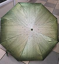 Зонты шелковые, 3D, новая коллекция