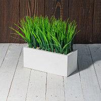 Трава декоративная искусственная под кашпо 30 - 36 см (1 пучок)