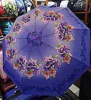Зонты, 3D, Lantana