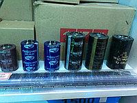 Продам конденсаторы для аудио Аппаратуры!