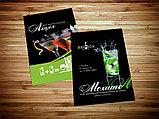 Заказать листовки в алматы для кафе, фото 4
