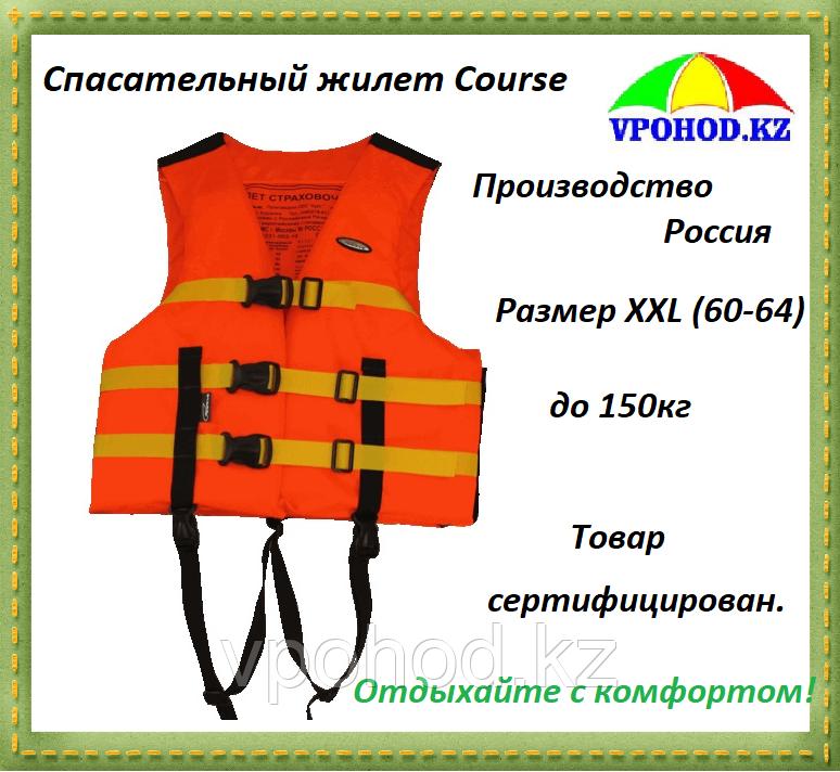 Спасательный жилет Course 150кг