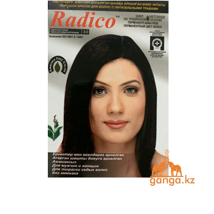 Темно-коричневая хна для волос Радико (Radico), 6 пакетиков по 7 гр