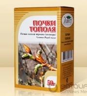Почки тополя черного 50 гр В НАЛИЧИИ В АЛМАТЫ
