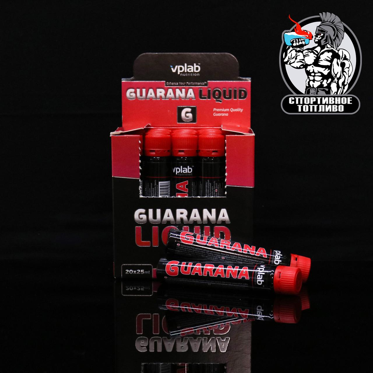 VPLab - Guarana Liquid 1шт/25мл