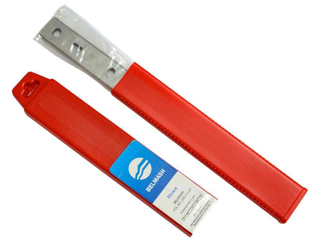 BELMASH HSS W3 258x2х22 (2 шт) Ножи строгальные