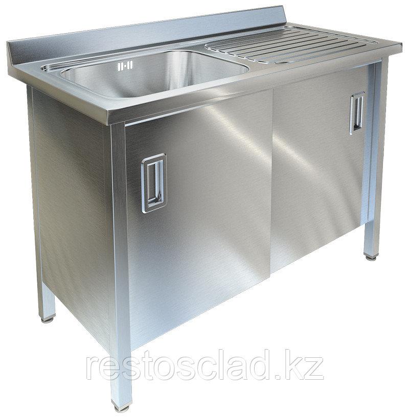 Ванна моечная с рабочей поверхностью и распашными дверками ТЕХНО-ТТ ВМ-35/657 нерж
