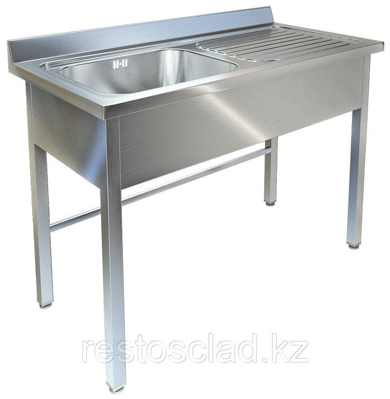 Ванна моечная с рабочей поверхностью ТЕХНО-ТТ ВМ-32/557 П нерж