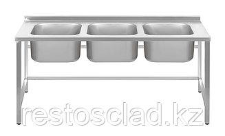 Ванна моечная трехсекционная Luxstahl ВМ3 18/6/8.5 (0.8) без фартука
