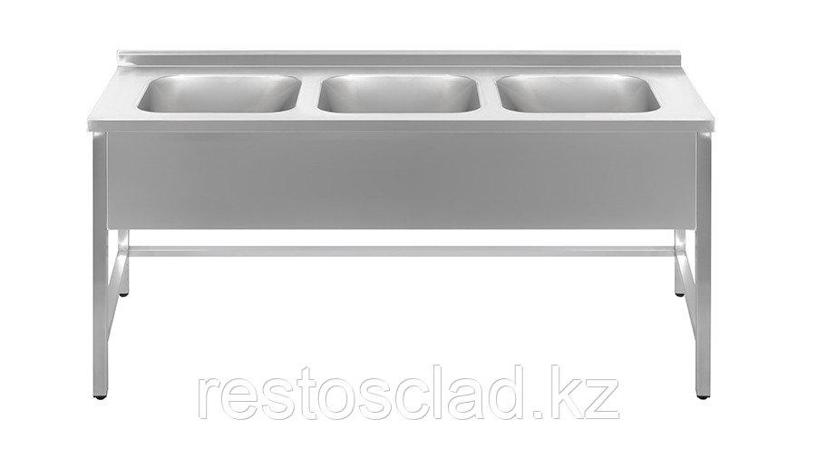 Ванна моечная трехсекционная Luxstahl ВМ3 18/6/8.5 (0.8)
