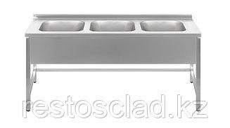 Ванна моечная трехсекционная Luxstahl ВМ3 18/7/8.5 (0.8)