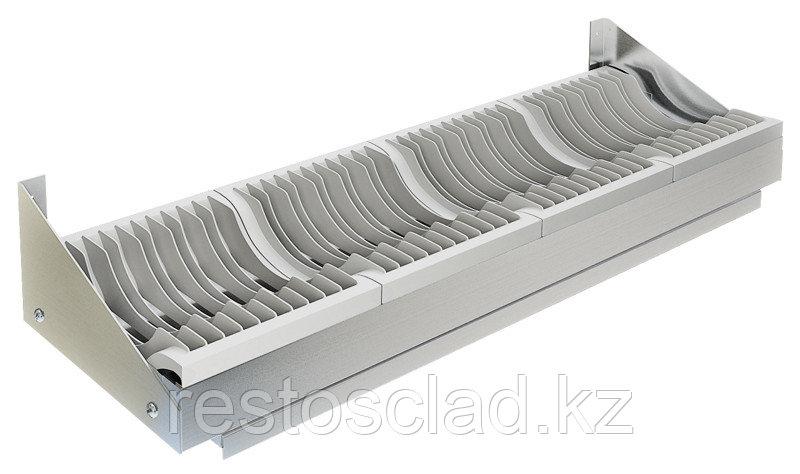 Полка настенная для сушки посуды ТЕХНО-ТТ ПН-311/1200 (на 50 тарелок)