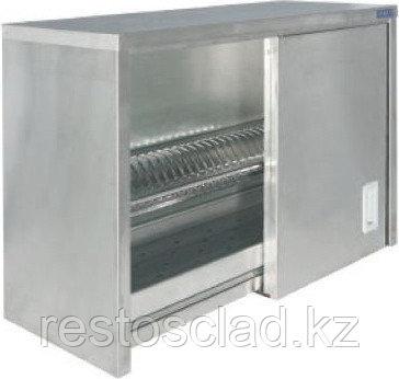 Полка-шкаф для сушки посуды ТЕХНО-ТТ ПН-322/900
