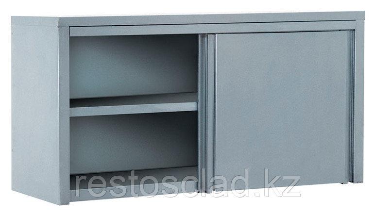 Полка-шкаф настенная закрытая ATESY ПЗК-1200 (двери-купе)